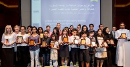 Emirates LitFest Launches Students' Writing Competitions 2016