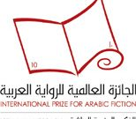 Shortlist Announced for International Prize for Arabic Fiction 2017