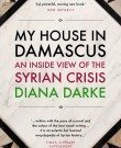 The 3rd Edition of My House in Damascus