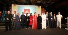 Wahat Al Zaman, First Special Event of EAFOL16, Concludes