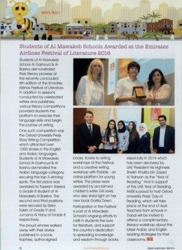 Emirates Parent Plus – Students of Al Mawakeb Schools Awarded at the Emirates Airline Festival of Literature 2016