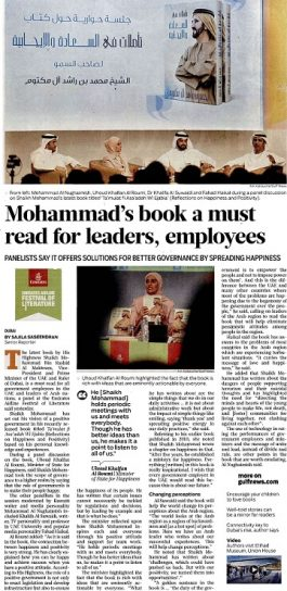 Gulf News – His Highness Shaikh Mohammad Bin Rashid Al Maktoum's book a must read for leaders, employees