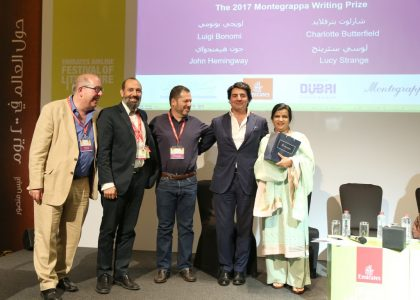 Interview with Farzeen Ashik, 2017 Montegrappa Writing Prize runner-up
