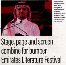 Stage, page and screen combine for bumper Emirates Literature Festival – The National
