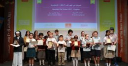 Emirates NBD Announced as New Sponsors for Emirates Airline Festival of Literature 'Poetry for All' Competition