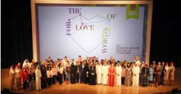 10th Emirates Airline Festival of Literature Begins Today