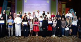 Oxford University Press Story Writing Competition Winners Awarded