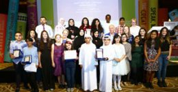 Outstanding Poets Commended at Taaleem Award Prize Giving