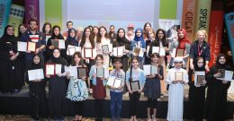 Outstanding Young Poets Awarded at Emirates Airline Festival of Literature