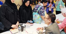 EMIRATES AIRLINE FESTIVAL OF LITERATURE RETURNS                               FOR ITS 12TH EDITION