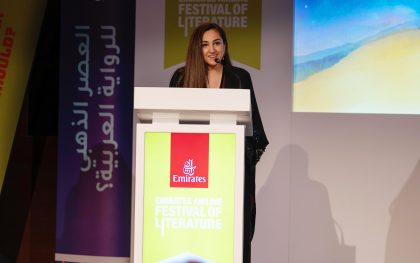 EmiratesLitFest 2020 Launch