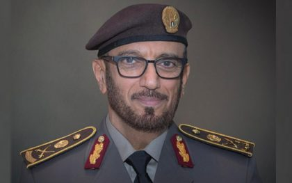 HE Major General Mohammed Ahmed Al Marri